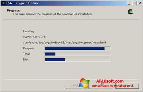 Capture d'écran Cygwin pour Windows 10