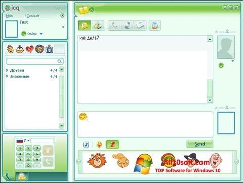 Capture d'écran ICQ pour Windows 10