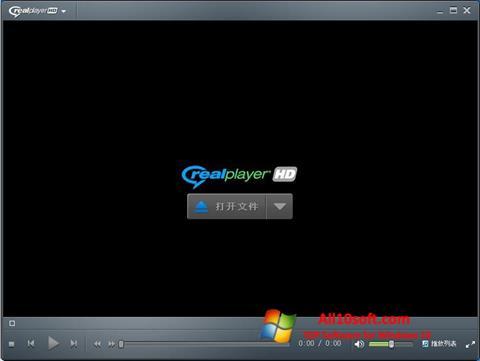 Capture d'écran RealPlayer pour Windows 10