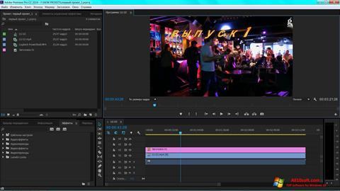 Capture d'écran Adobe Premiere Pro pour Windows 10