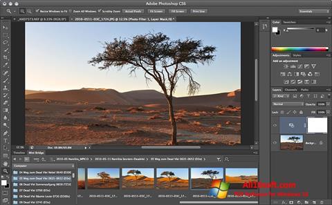 Capture d'écran Adobe Photoshop pour Windows 10
