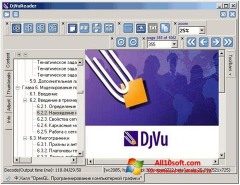 Capture d'écran DjVu Reader pour Windows 10