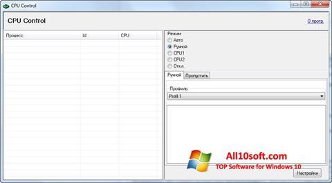 Capture d'écran CPU-Control pour Windows 10