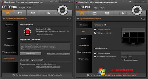 Capture d'écran Bandicam pour Windows 10